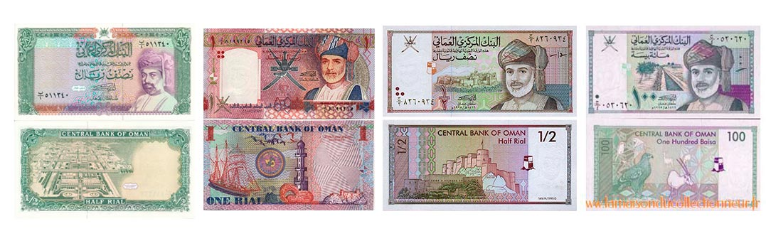 Interesting facts about the Omani Rial - OLD_Global ... |Omani Rial 100