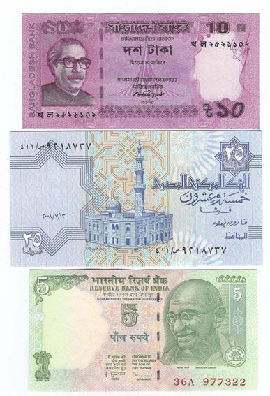 Interesting facts about the Bangaldeshi Taka - OLD_Global Exchange ...