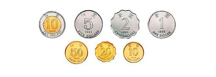 Monedas De Dólar Hong Kong